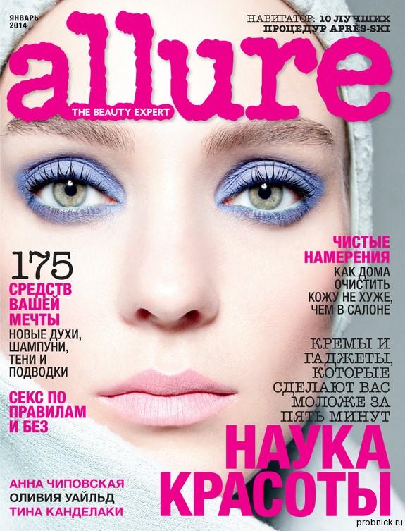 Cover  #AL01-2014-29.indd