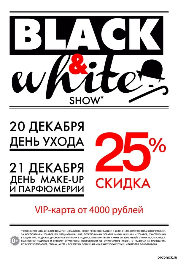BW Show