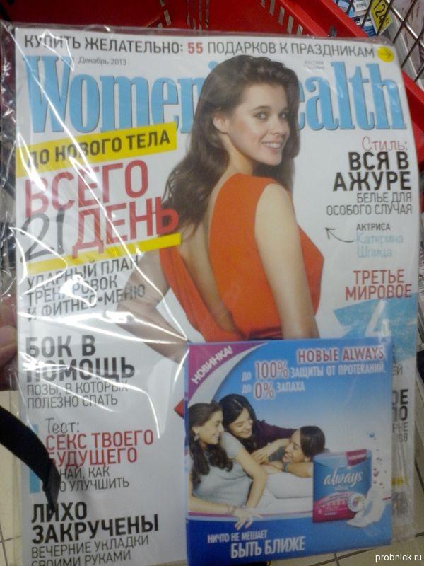 WomenHealth декабрь 2013