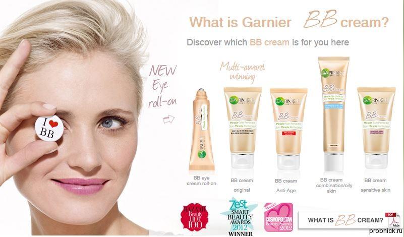 Garnier_BB_cream