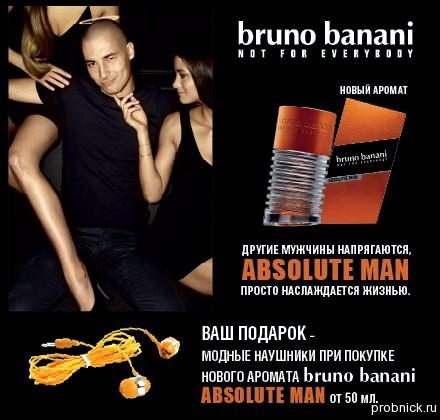 Podruzhka_Bruno_Banani