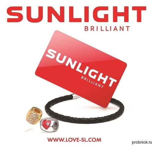 Sunlight_mega