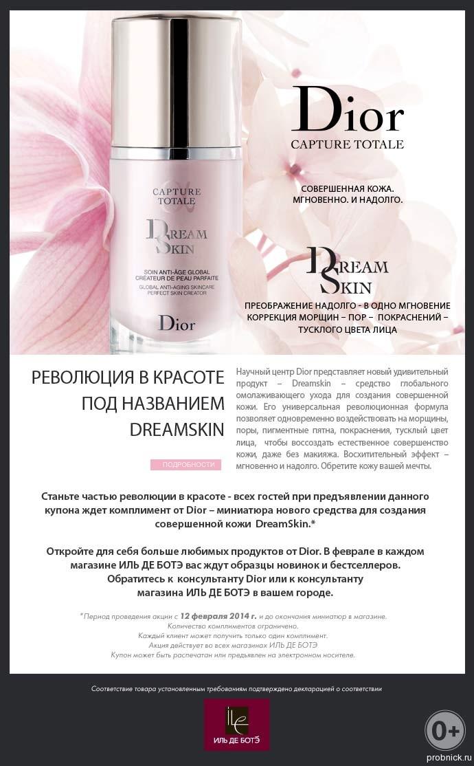 IDB_Dior