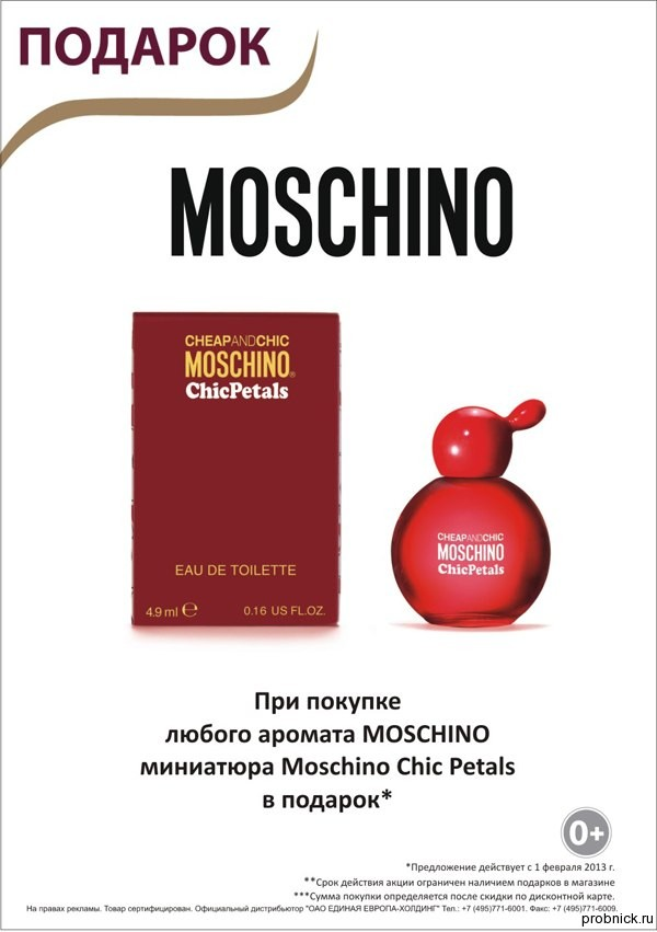 IDB_Moschino