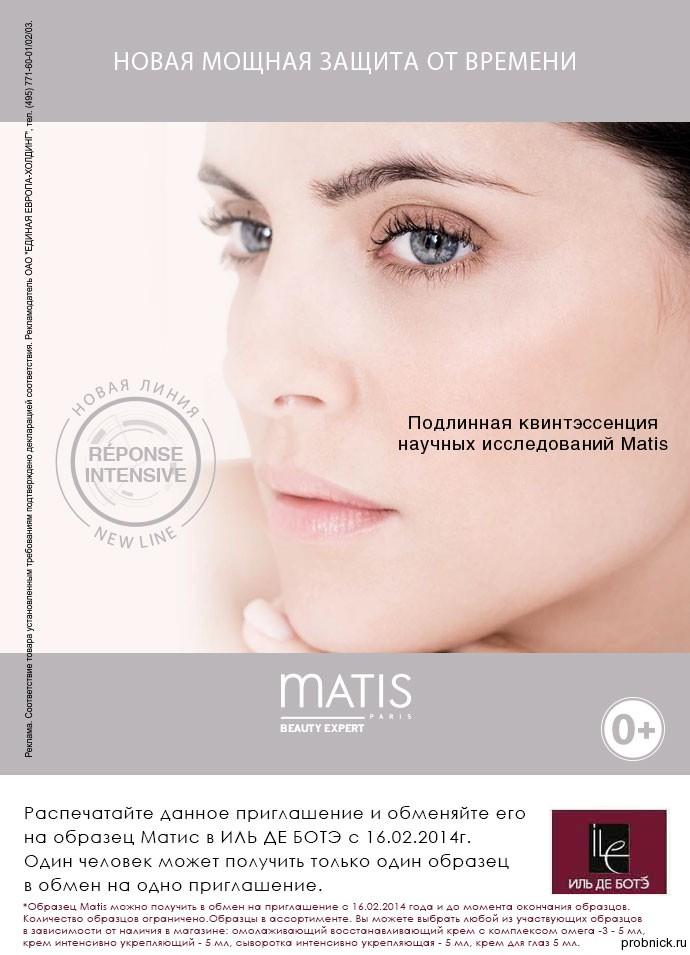 IDB_matis