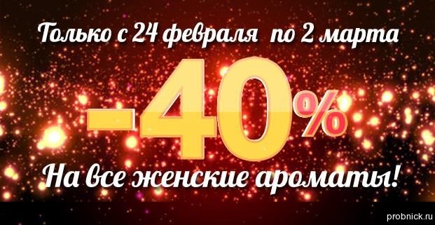 Letoile_minus_40