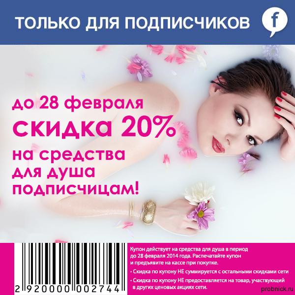 Podruzhka_20