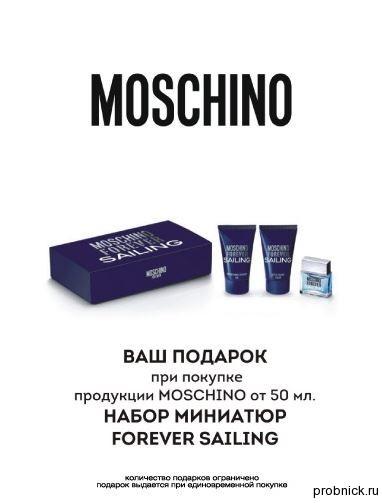 Riv_Gauche_Moschino