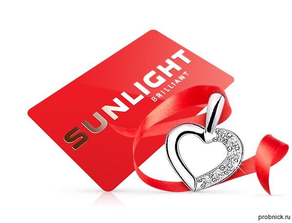 Sunlight_OK