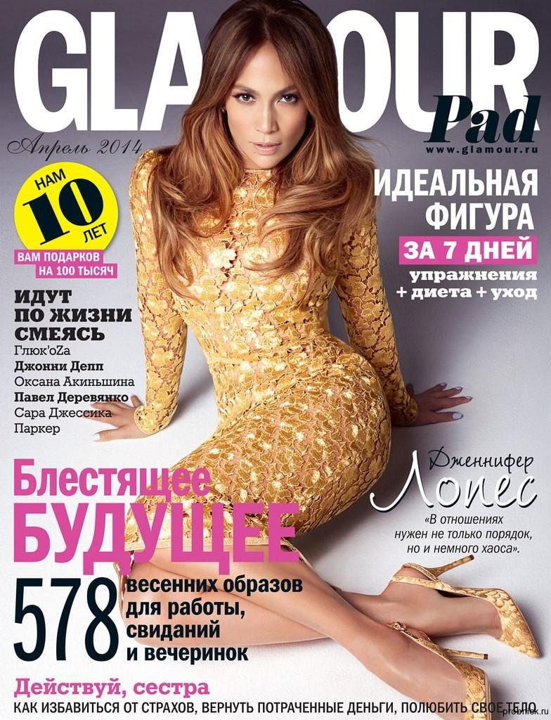 Glamour_april