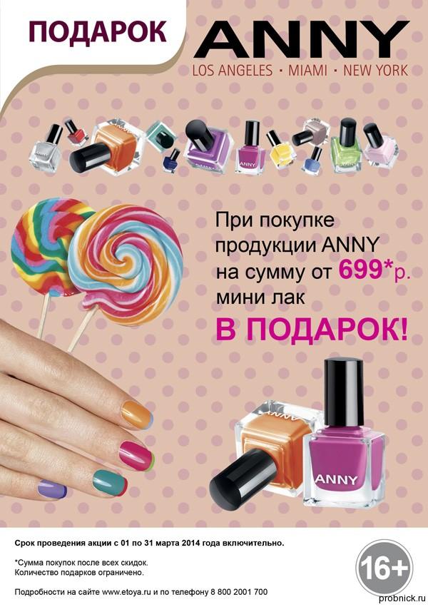 IDB_ANNY