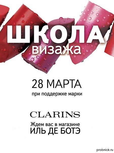 IDB_Clarins_SV