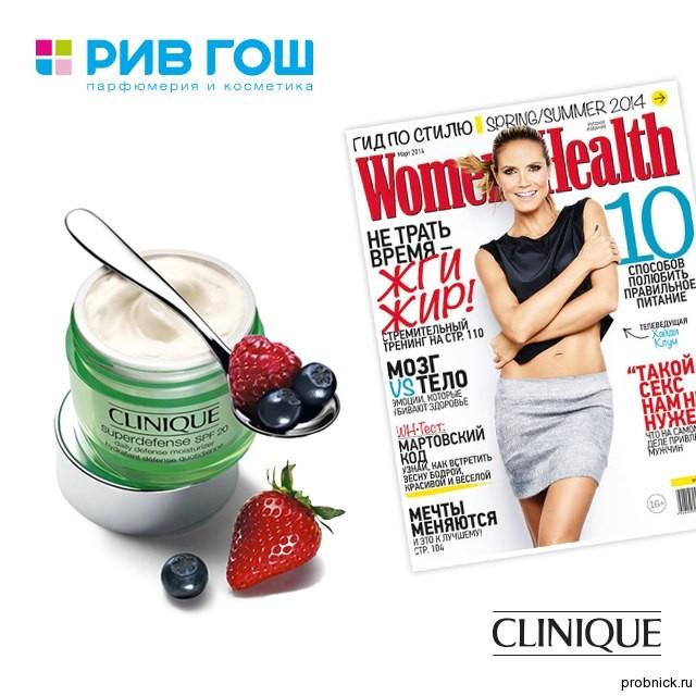 Riv_Gauche_clinique