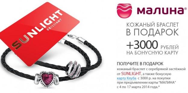 Love sl com подарки 212