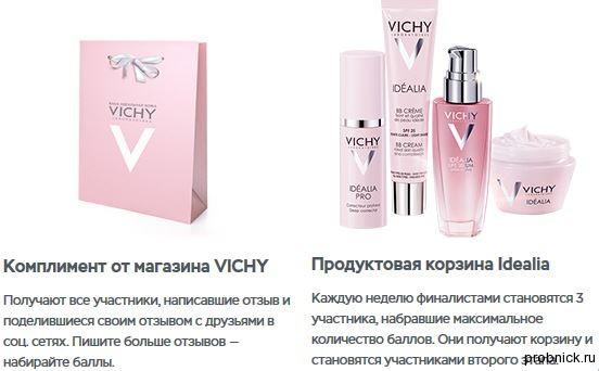 Vichy_Kompliment