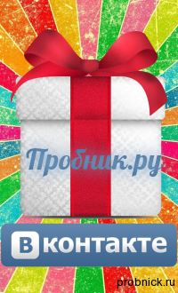 mivkontakte