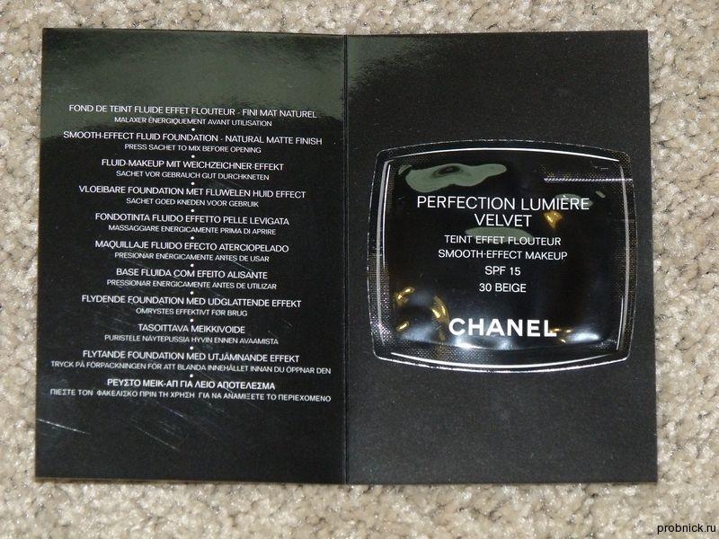 Chanel_krem