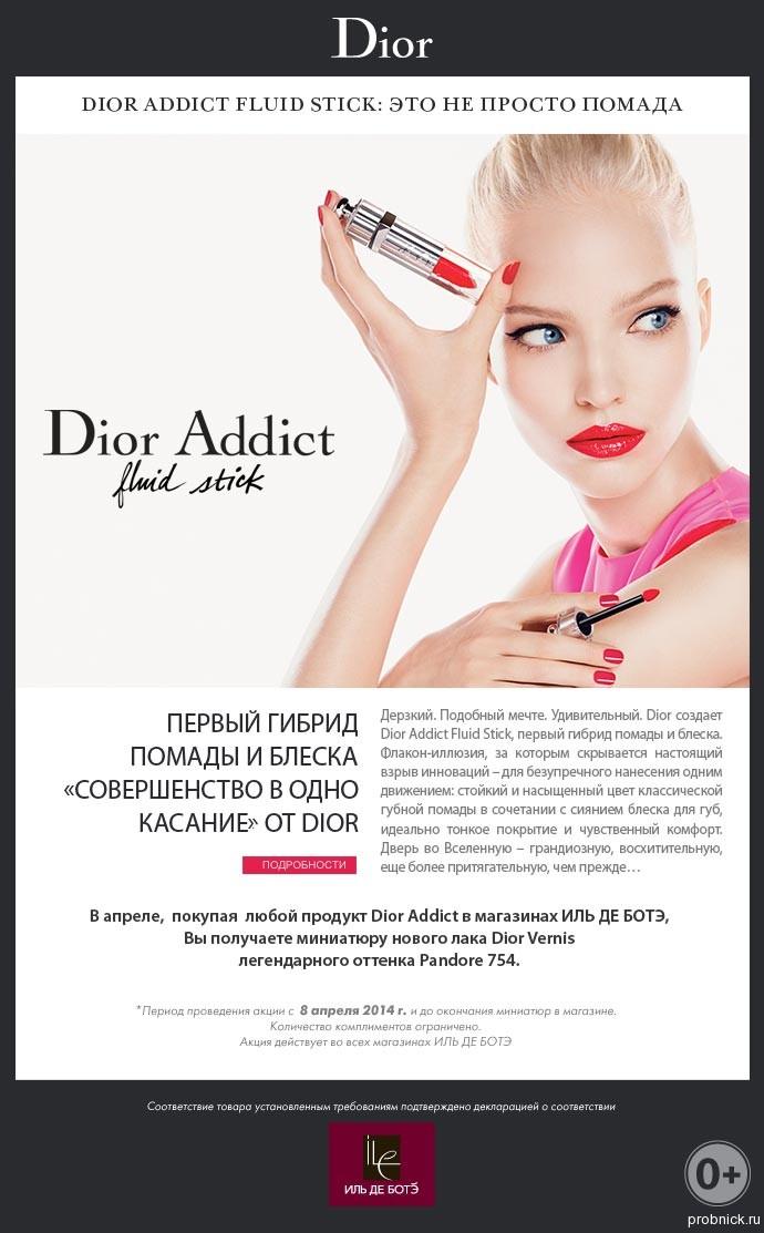 Dior_IDB