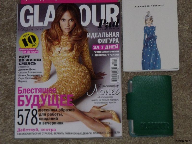 Glamour_Riv_Gauche