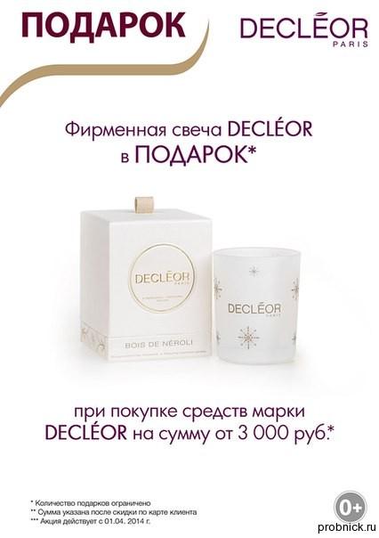 IDB_Decleor