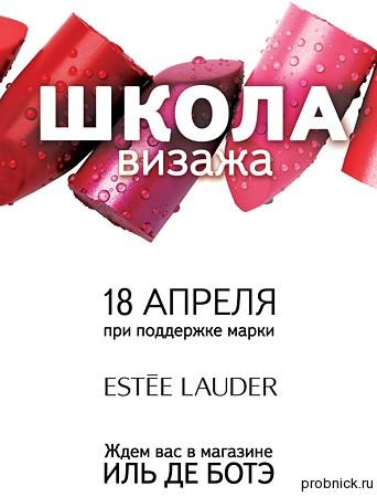 IDB_Shkola_vizazha_18_april