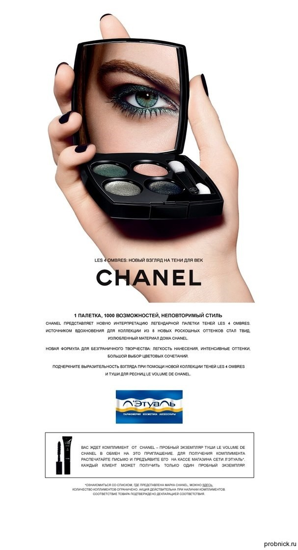 Letoile_Chanel_le_Volume