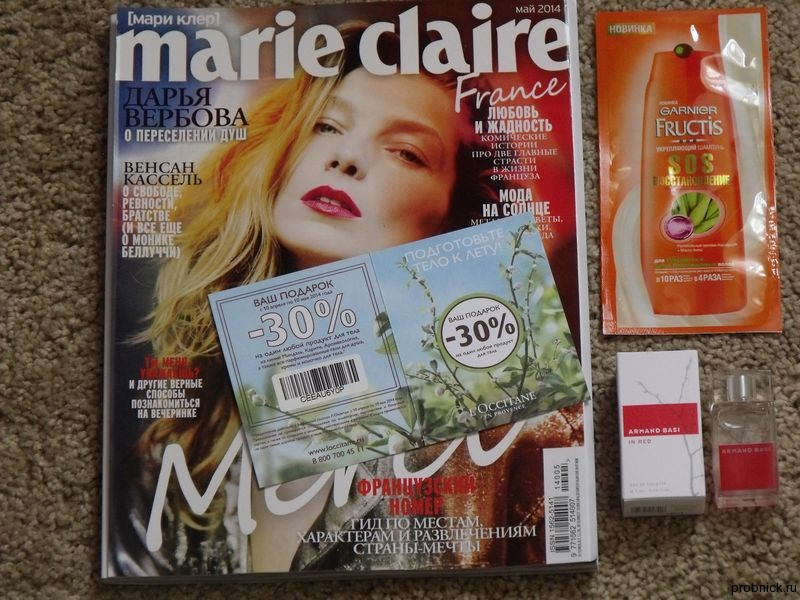 Marie_Claire_may