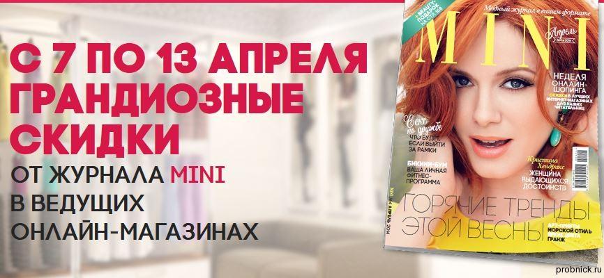Mini_action