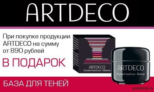 Podrugka_artdeco