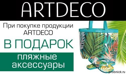 Artdeco_Podrugka