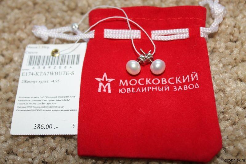 MIUZ_gift