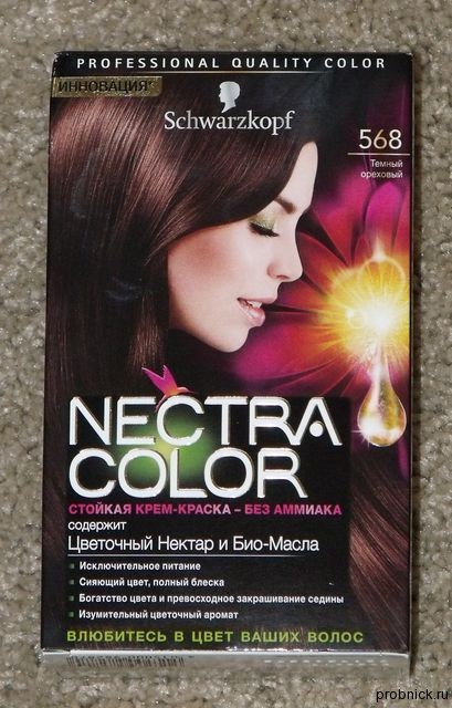 Nectra_Color