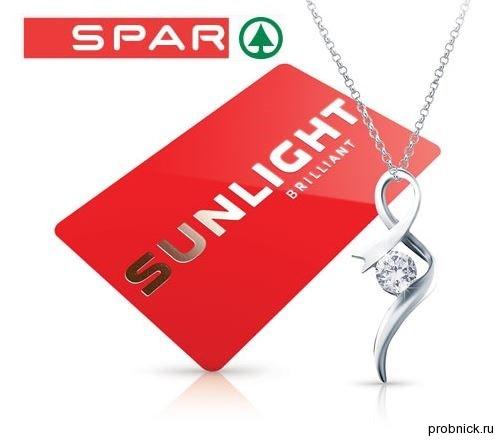 Sunlight_spar