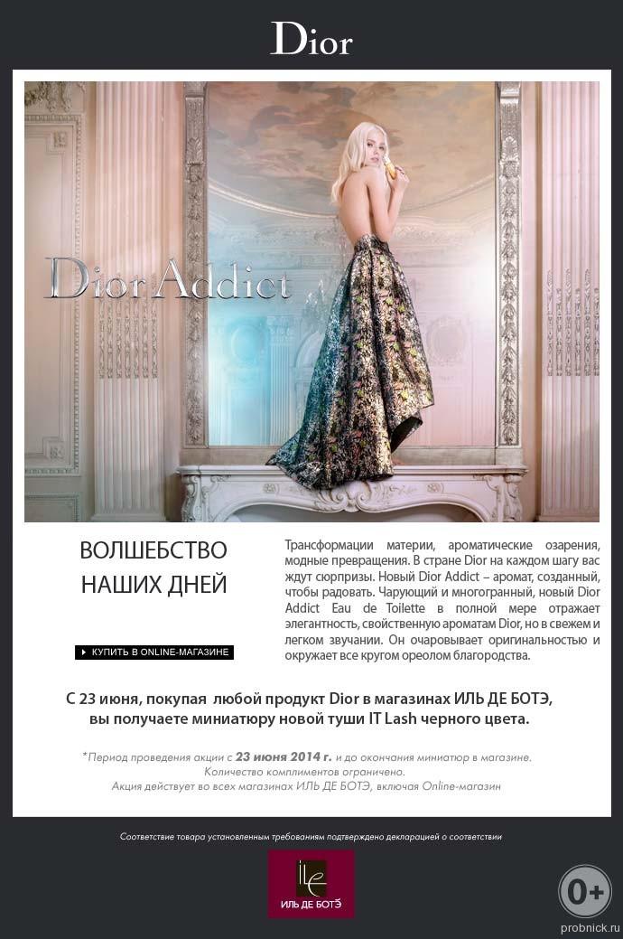 Dior_Addict_IDB
