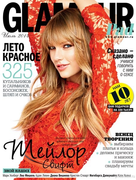 Glamour_july