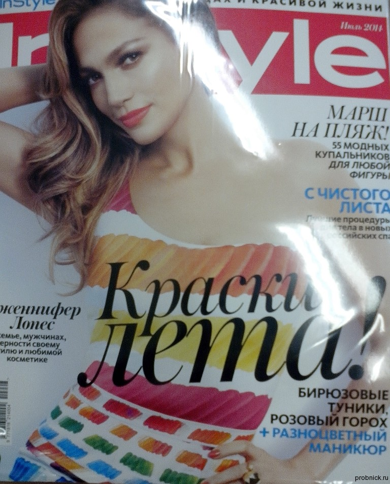 Instyle_july