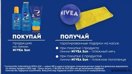 letoile_Nivea