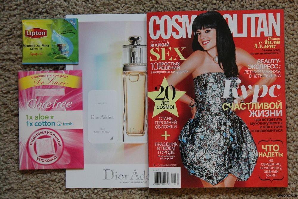 Cosmopolitan_august
