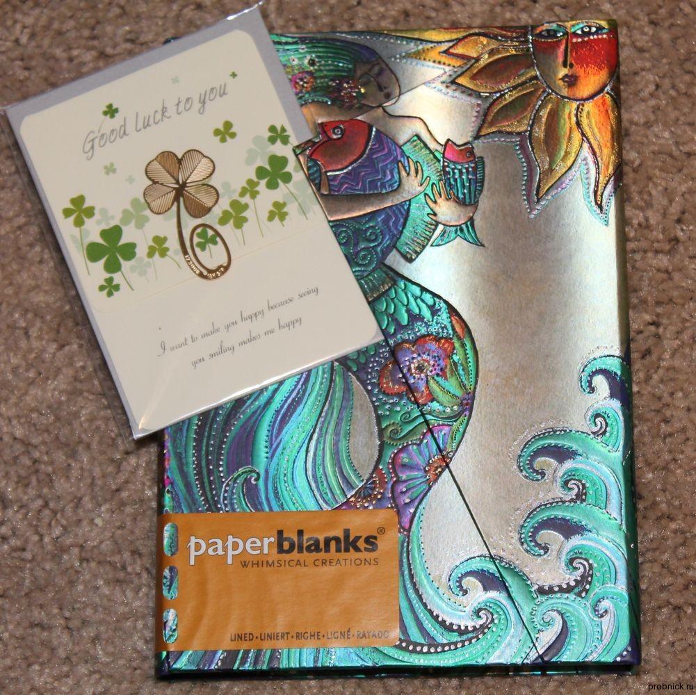 Paperfan_notebook