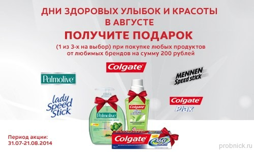 Podrugka_Coldate