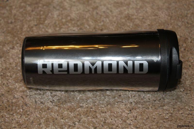 Redmond_priz