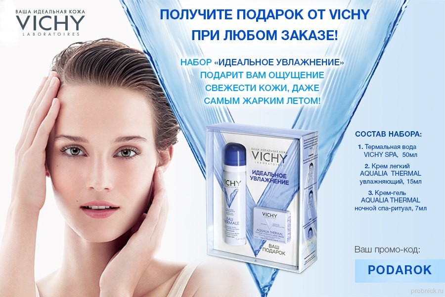 Vichy_july
