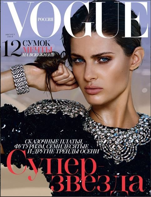 Vogue_august
