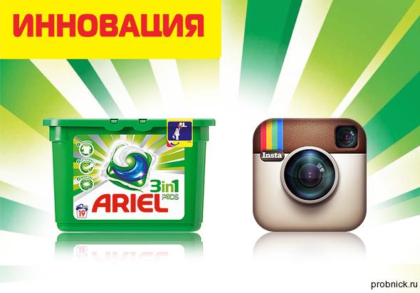 arielpods_instagram