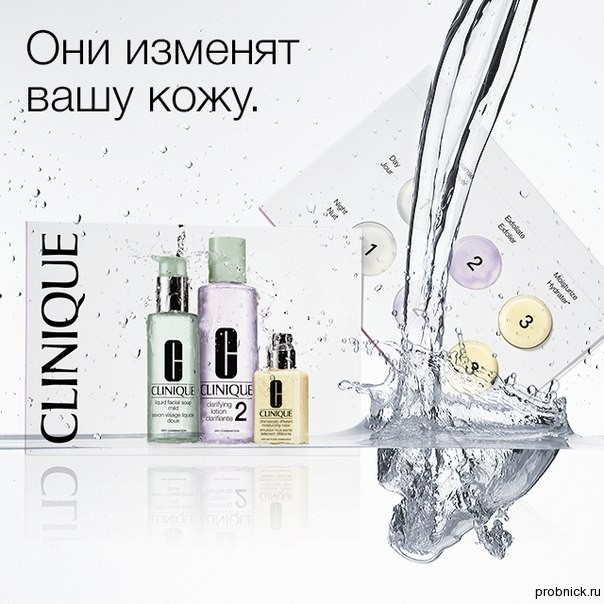Clinique_gift