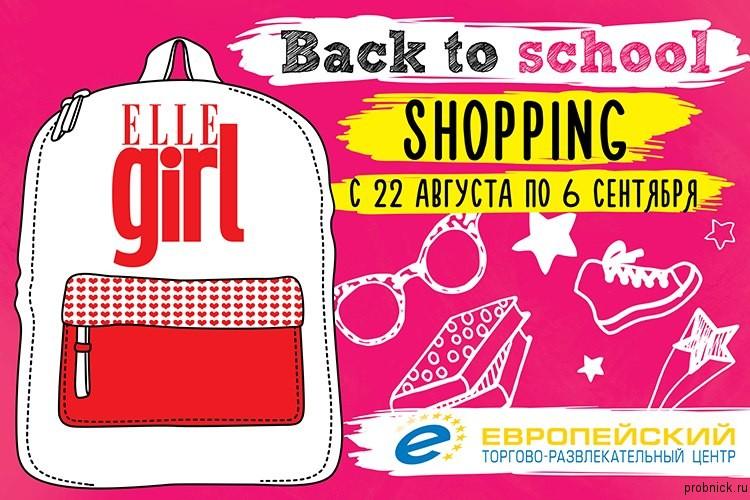 Elle_girl_back_to_school