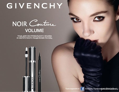 IDB_Givenchy