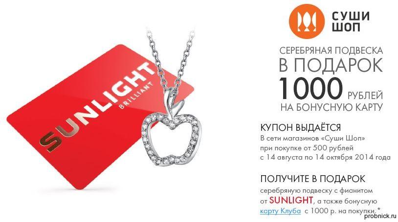 Love sl com подарки 574
