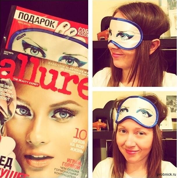 allure_september