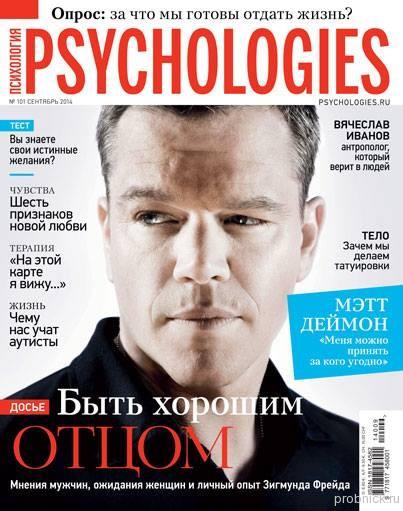 psychologies_september